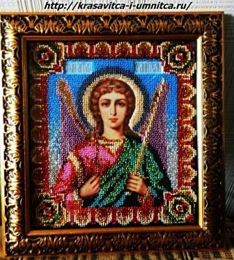 Ангел-хранитель икона бисером