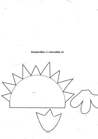 shablon-voshodyashhego-solntsa